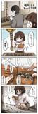 自律神経崩壊ちゃんの日常 お正月編