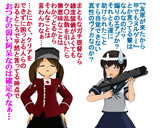 のだ☆や54