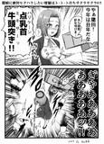 艦娘に絶対セクハラしたい提督はト・ト・トのちサクラサクラH1 龍田の場合。