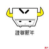 テレビちゃん(牛)