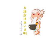 Vol.154 お雑煮は良い文明