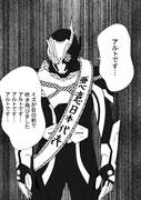 【仮面ライダーゼロワン】めっちゃ悪意コントロールしてそうなアークワン