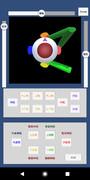 眼球運動・外眼筋の学習アプリ