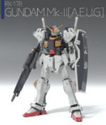 ガンダムMk-Ⅱ(藤田版)
