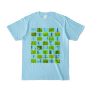 Tシャツ ライトブルー Steel20_and_Grass20