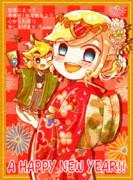 【2021年】HAPPY NEW YEAR!!