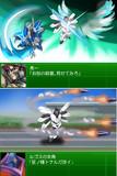 【スパロボ風】ゼルナイル・灯走VSオルガヌス・ミサイル