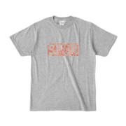 Tシャツ 杢グレー SPUR_Viscera