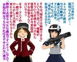 のだ☆や56