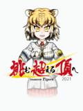 阪神タイガース2021スローガン