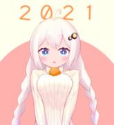 あけおめあかりちゃん2021