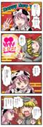 オタプロ #006(正月ポーズ)