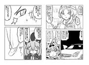 砂嵐(その20)
