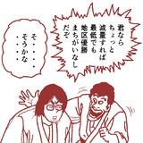 小林まこと先生の「柔道部物語」を模写してみた。