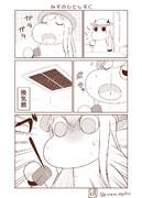 むっぽちゃんの憂鬱180