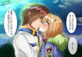 胡蝶の夢 桂花譚2