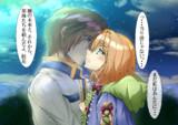 胡蝶の夢 桂花譚6