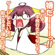 涙でキラキラ金曜日……っ!×15
