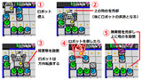 3分タワーディフェンス ロボットのステージの例