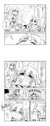 あんきら漫画『きんようび』