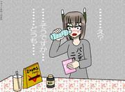大鳳さん、サプリ飲む
