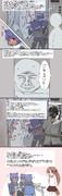 アライさんマンションファンアート「冷凍庫」