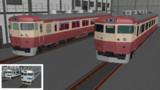 【MMDモデル配布あり】クハ455型600番台【MMD鉄道】