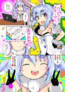 『年賀漫画』 ぺこらちゃん
