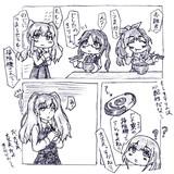 シャニマス漫画14