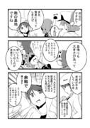 しれーかん電改 1-31