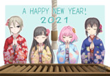 A HAPPY NEW YEAR!2021