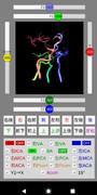 脳動脈の学習アプリ