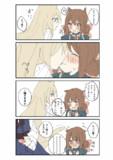 くれーぷ2