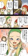 ドラクエ11漫画。
