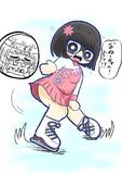 氷上に咲く花子さん