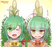 松型門松『竹の輝き』