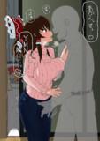 KNN姉貴の絵13