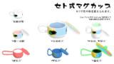 【MMDアクセサリ配布】マグカップ