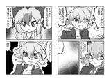 砂嵐(その24)