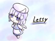 レティさん