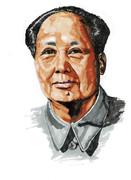 中華人民共和国 毛沢東 主席