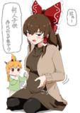 KNN姉貴の絵14