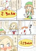 ココちゃんがオムライス作る漫画