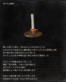 【MMD】折れた日輪刀