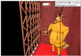 bst20210116古いエレベーター