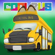COOLバス(野外仕様)