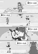ほりゃ~ん☆四段活用