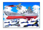 宇宙戦艦ヤマト艦載機大気圏