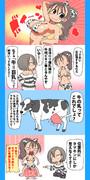 『牛=巨乳』が納得いかない