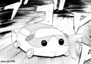 峠を走るモルカー